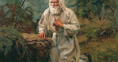 Праздники в православии или отношения со святыми