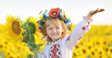 Предсказание — Украина 10 лет спустя